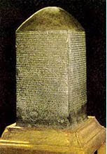 Stone inscriptions of King Ramkamhaen,the Great