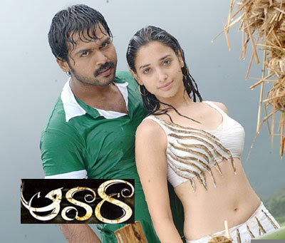 best movies for you watch awara2010 telugu movie online
