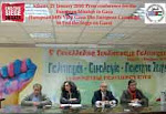 Athens, 21 January 2010: Press conference for the European Mission in Gaza