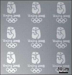 Mirkin'in ürettiği mikronluk logolar