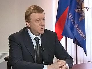 Anatoliy Çubays