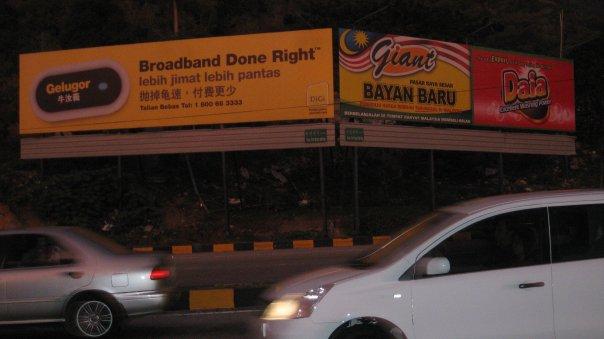 Iklan di tepi jalan