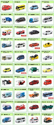 Tomica 2010 Catalog Page 2 of 3