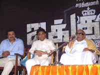 Jaggubai songs