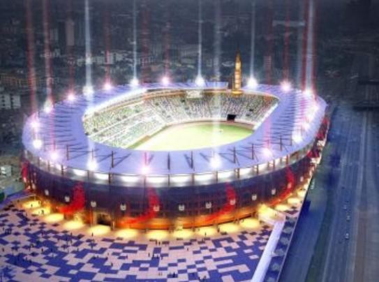Ser y lima estadio nacional de lima for Puerta 9 del estadio nacional de lima