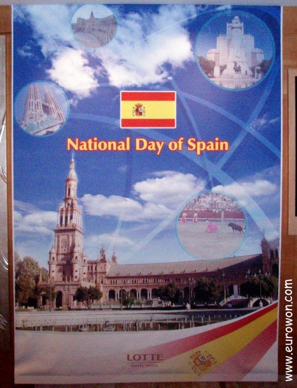 Cartel de la Fiesta de la Hispanidad de Seúl en 2010