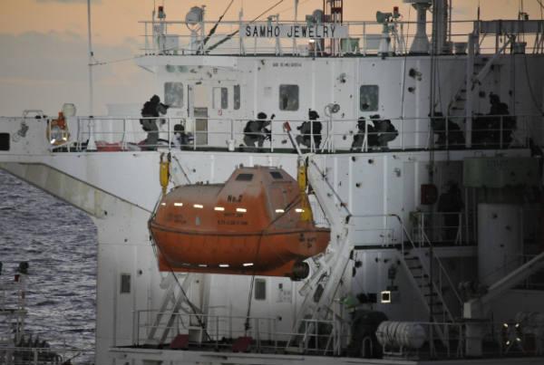 Operación de rescate del barco surcoreano Samho Jewelry