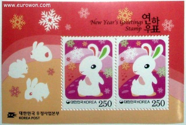 Sellos del año del conejo blanco 2011