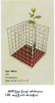 >Artist San Minn – Life (Installation Art)