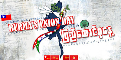 >Remembering 62nd Anniversary of Burma Union Day