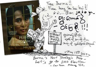 >Cartoon Maung Yit – Burma's Next Strategic Move – Let's go for 2010 Election !!! ( To Free Burma and To Free Aung San Suu Kyi)