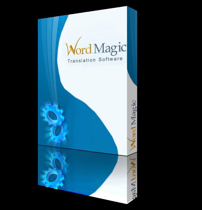 WordMagic Translator Professional Plus v5.0