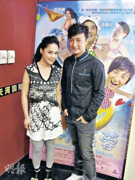 Gillian Chung and Alex Fong started their 9-days long promotion in Mainland yesterday. This old rumored couple expressed naturally. Ah Gill was asked about ...