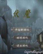 ZH Muo v1.0 (CN) signed BiNPDA (S60v3) (symbian) 1