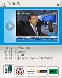 spb.tv
