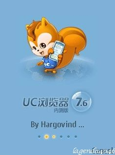 UC Browser 7.6.0.75.6500 11010611 S60v3 S60v5 Private Test En By Hargovind