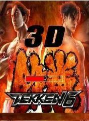 tekken 6 3D