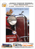 CALENDAR 2010 - ANTIQUE CARS