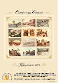 THESSALONIKI - CALENDAR 2011