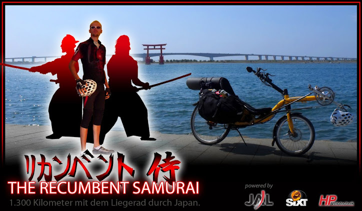 Recumbent Samurai