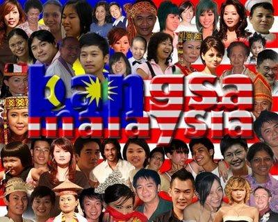http://1.bp.blogspot.com/_QhNY1f1XuUY/SSAkbXiZSeI/AAAAAAAAAZ8/WrKgULmf8xE/s400/BangsaMalaysiaSmiles.jpg