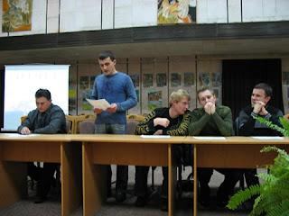 Конференция молодежи ЧАЭС