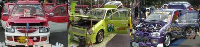 blog kancil Auto Show