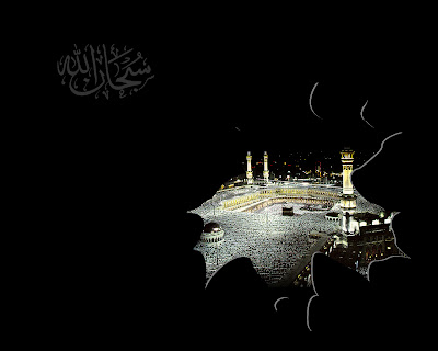 wallpaper islami. Makkah wallpapers, Islamic
