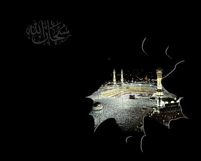 muslim wallpapers. Labels: Makkah Wallpapers
