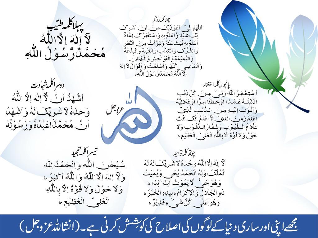 style dress muslim 6 kalima