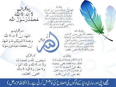 wallpaper islamic. Islamic Wallpaper