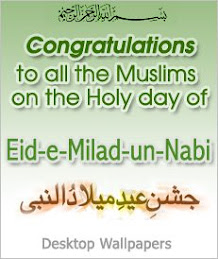 Eid-e-Milad-un-Nabi