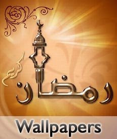 Ramazan Kareem Wallpapers