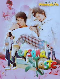 Personal Taste - Lee Min HoKẻ Ích Kỷ