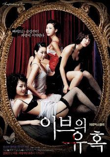 Phim Temptation of Eve : Angel - Sức Quyến Rũ Của Phái Đẹp