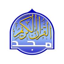 بث مباشر لقناة المجد - قناة المجد للقران الكريم