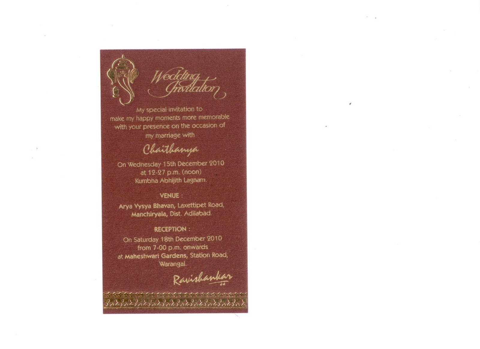 indian wedding cards wordings in hindi%0A Personal wedding invitation wordings for friends sample yaseen for personal wedding  invitation wordings friends wedding invitations