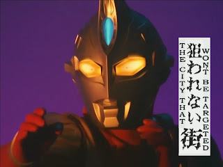 "Ultraman Max - Episode 1 ""Ultraman Max Arrives!"""