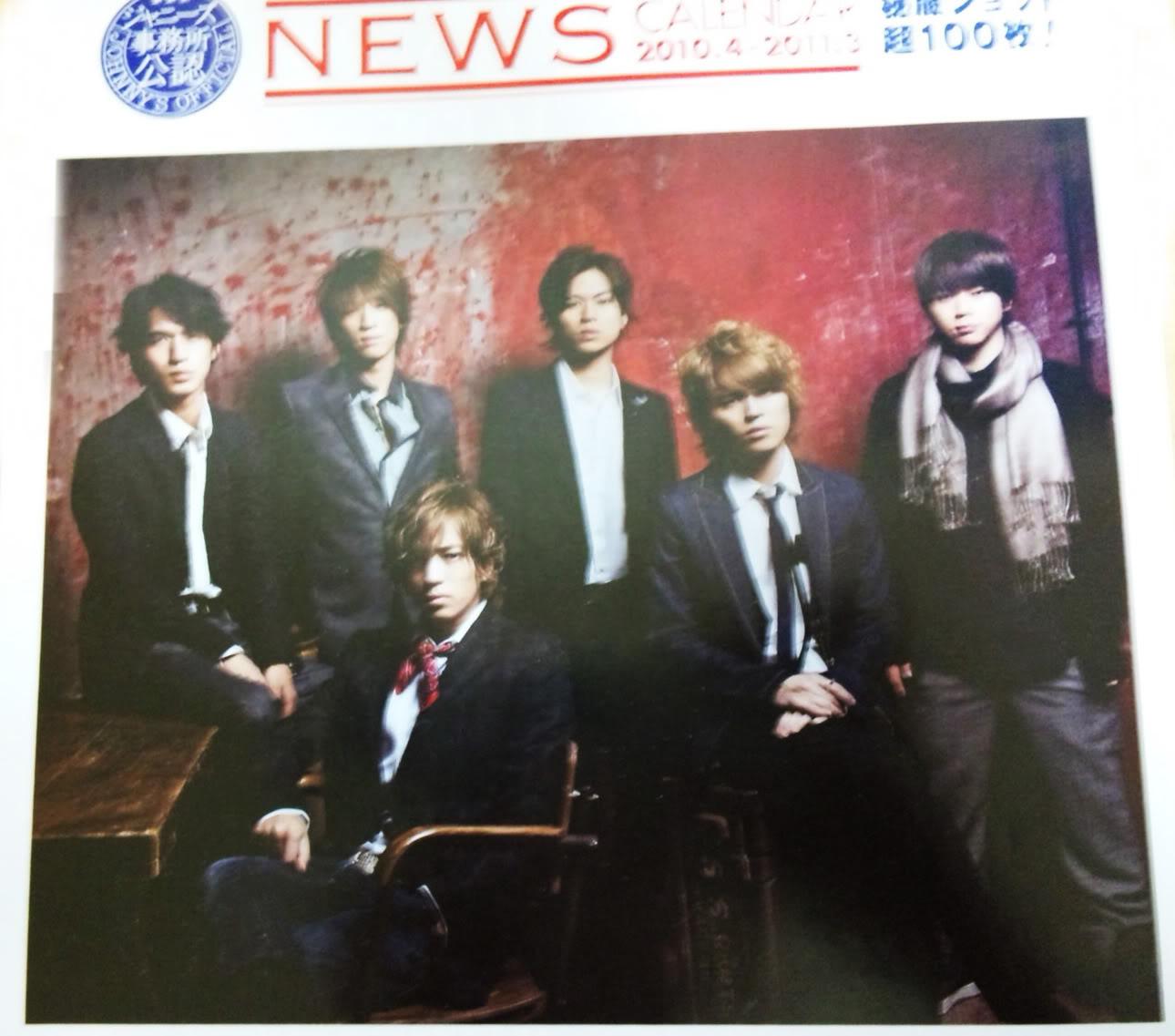 (pre-order)Calendário NEWS 2010~2011 Ten86znh