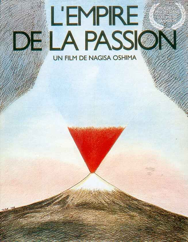 L'Empire de la passion affiche