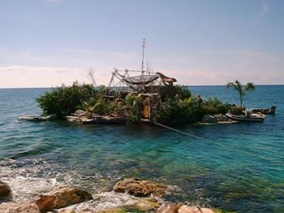 บ้านเกาะลอยน้ำ