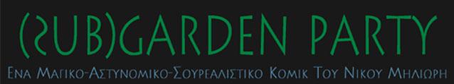 (Sub)Garden Party