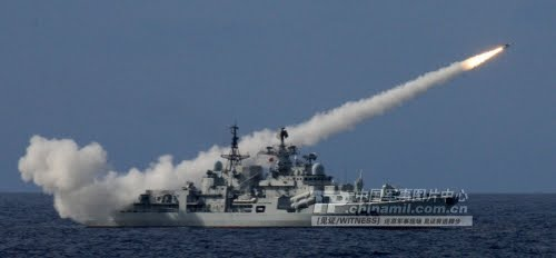 People's Liberation Army exercises the South China Sea: Modern Ship Launching Missile