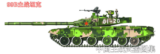 99B main battle tank
