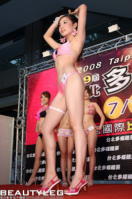 Khmer Girl Photo Khmer Hot Model Beauty Bikini