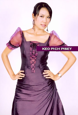 Keo Pich Pisey
