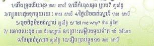 Khmer Music | SD Vol 79 | Pjour Besdong Tok Muy Royeark