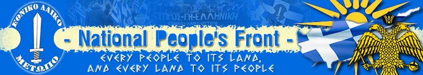 National Peoples Front - Cyprus Nationalists