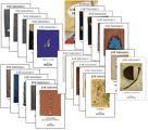 livros do Saramago