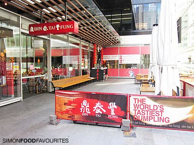 Fung S Kitchen Chinese New Year